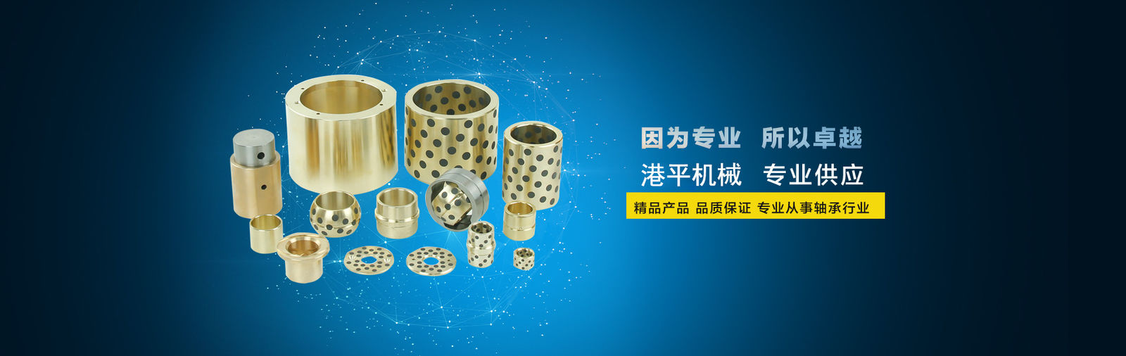 China best Self Lubricating Bearings on sales